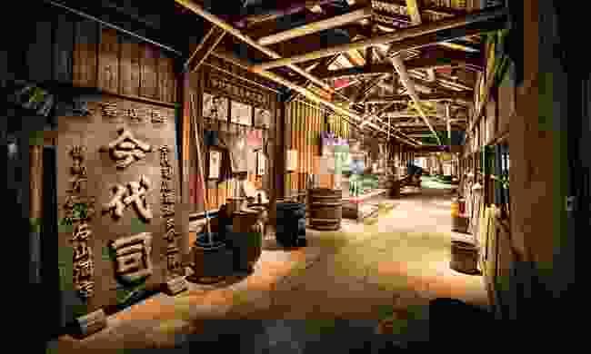 Inside Imayotsukasa sake brewery (Niigata City Office)