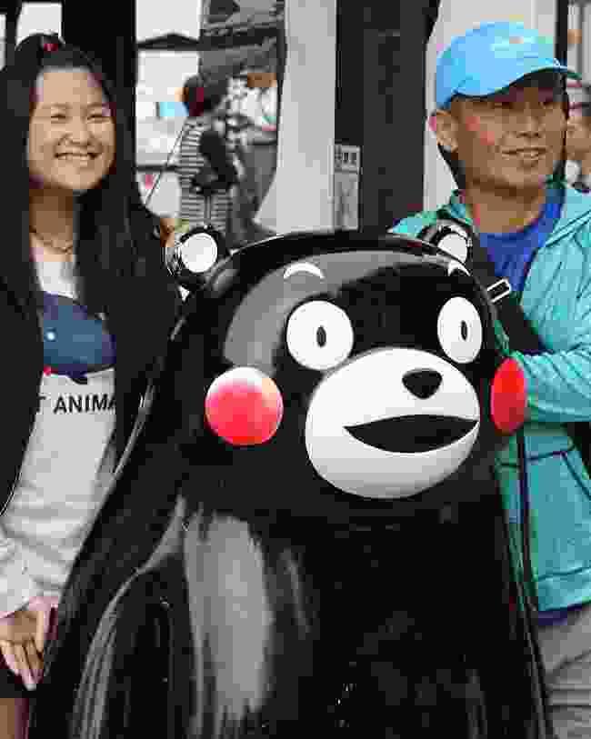 Kumamon, Kyushu's cartoon mascot (Shutterstock)