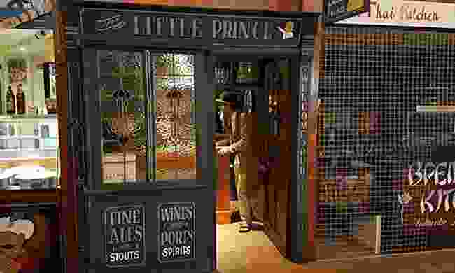 The entrance to the Little Prince (Little Prince)