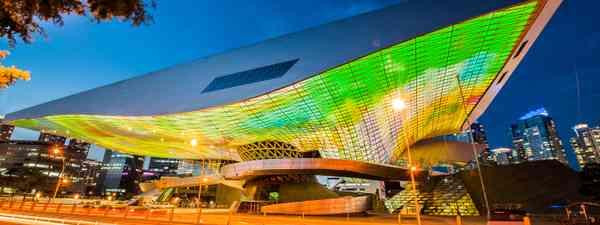Busan Cinema Centre (Shutterstock)