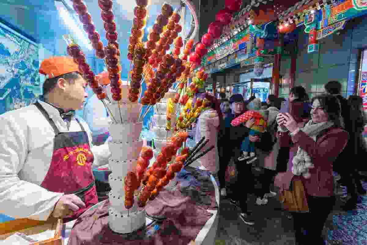 Beijing food market (Shutterstock)