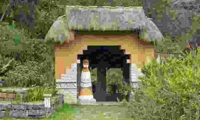 Entrance to Leimebamba Museum (Dreamstime)