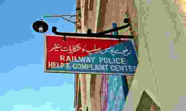 Help & Complaints Centre, Quetta Railway Station (Shutterstock)