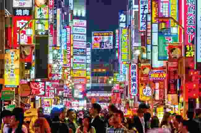 Tokyo (Shutterstock)