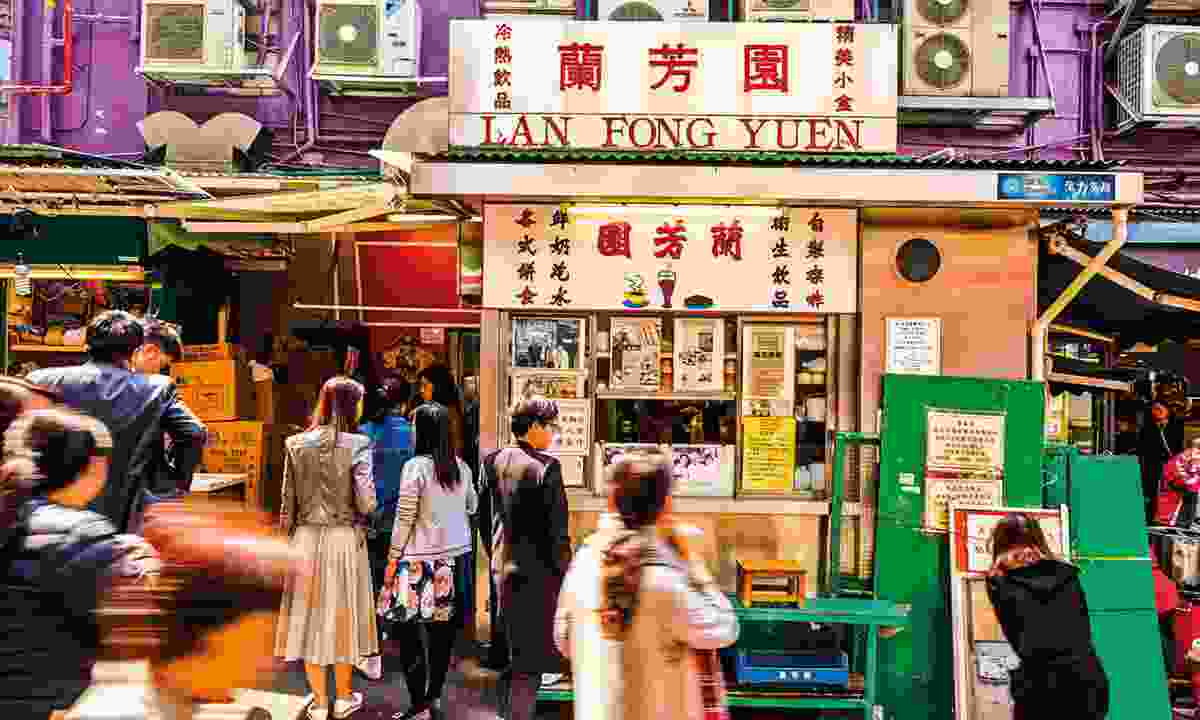 Old Town Central's Lan Fong Yuen is famed for its Hong Kong-style milk tea (Hong Kong Tourism Board)