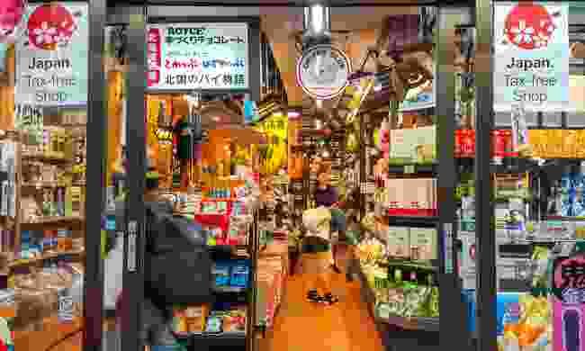 Duty Free shopping at Narita airport (Shutterstock)