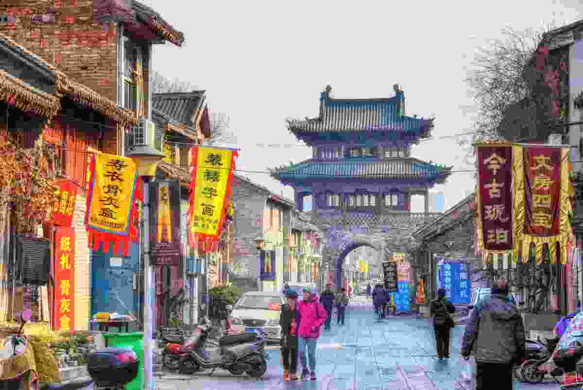 Luoyang Old Town (Shutterstock)