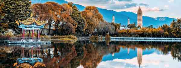 Three Towers Reflection Park, Chongsheng Temple, Dali, Yunnan (Shutterstock)