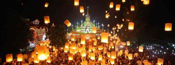 Vesak, celebrated in Burma, with lanterns (Shutterstock)