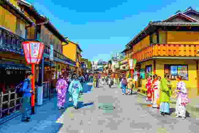 Gion District, Kyoto (Shutterstock)