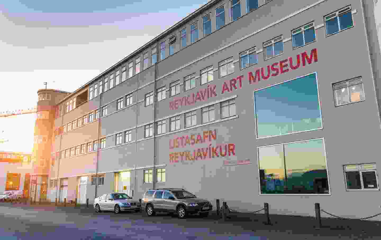 The exterior of Reykjavik Art Museum is just as stylish as the inside (Shutterstock)