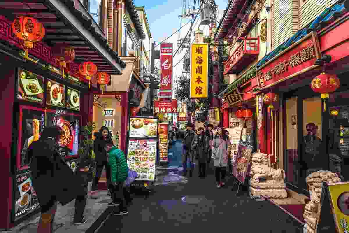 Chinatown, Yokohama (Shutterstock)