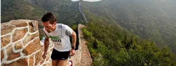 Running along the Great Wall of China (greatwallmarathon.com )