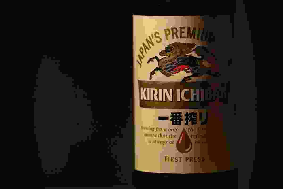 Kirin Ichiban (Shutterstock)