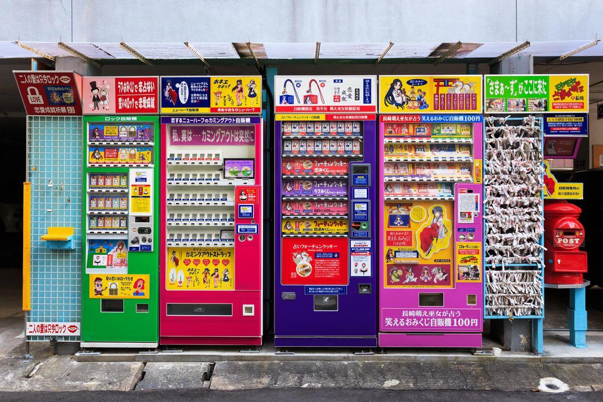 7 crazy Japanese vending machines   Wanderlust