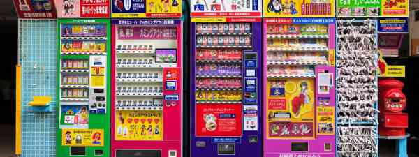 A row of vending machines in Nagasaki, Japan (Shutterstock)