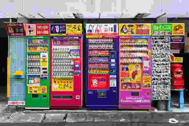 A row of vending machines in Nagasaki, Japan (Shutterstock)
