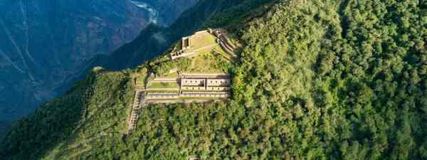 Choquequirao, Peru (Shutterstock)