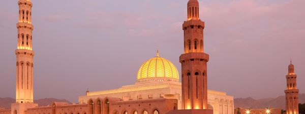Oman | Travel guide, tips and inspiration | Wanderlust