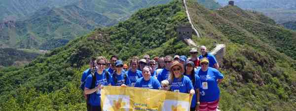 Marie Curie walking group at Great Wall of China