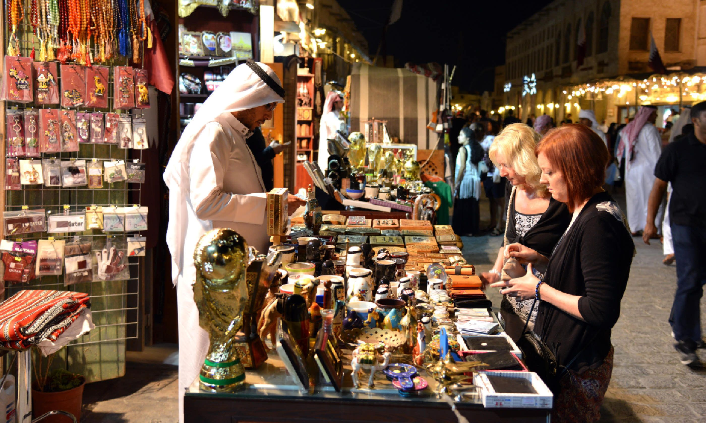 Shopping in Souq Waqif, Doha (Shutterstock)