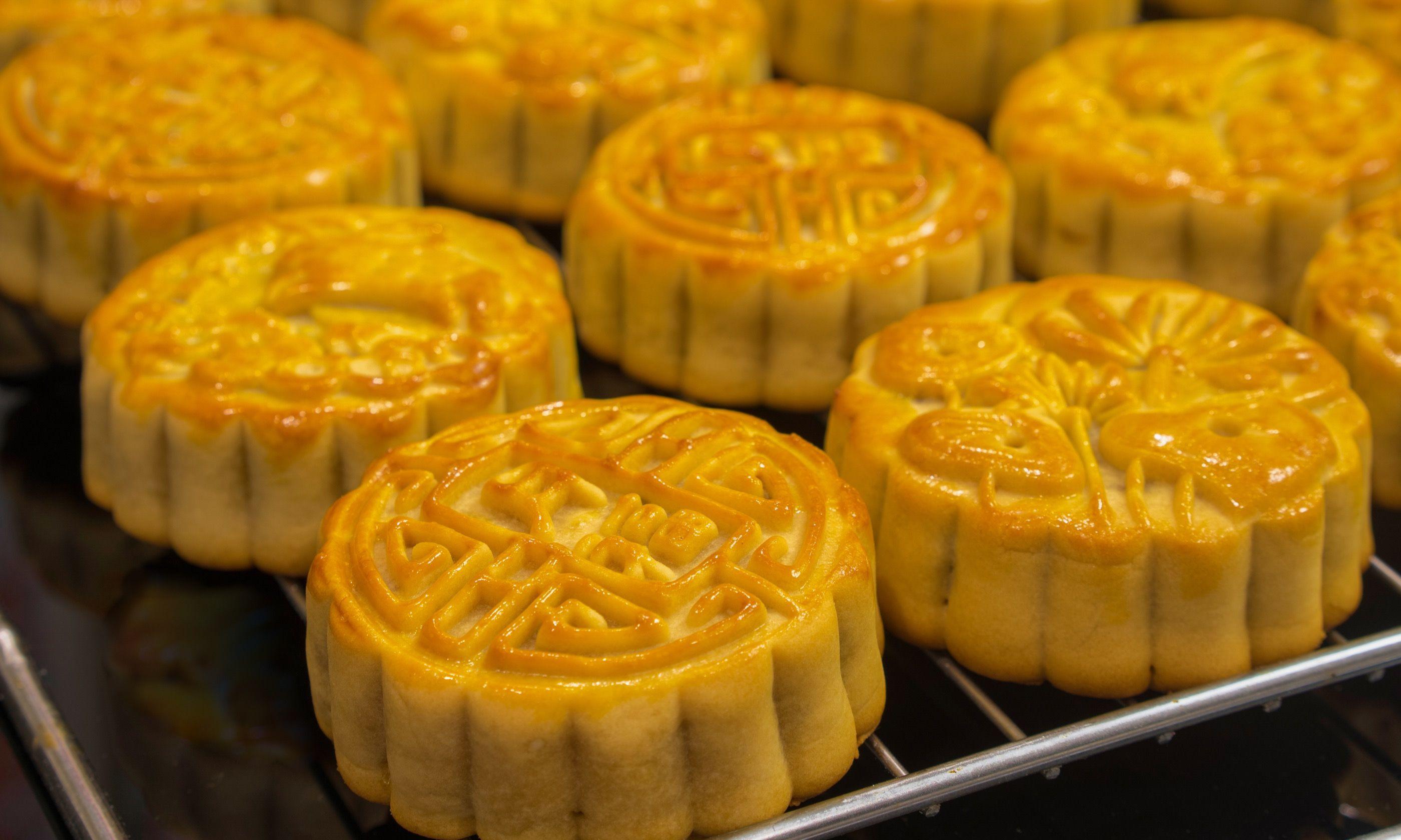 Mooncakes (Shutterstock.com)