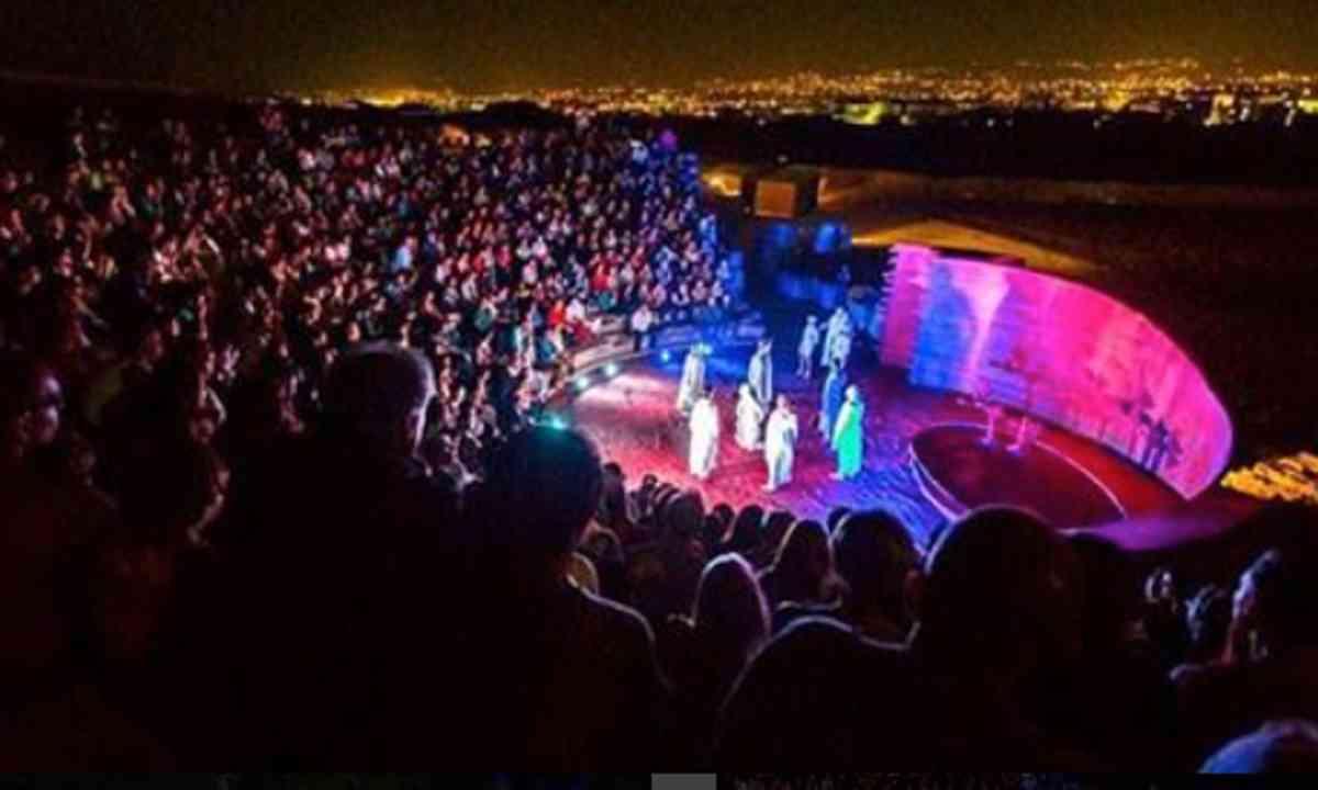 Outdoor theatre (pafos2017.eu)