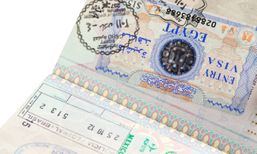 10 of the world's hardest-to-get visas | Wanderlust