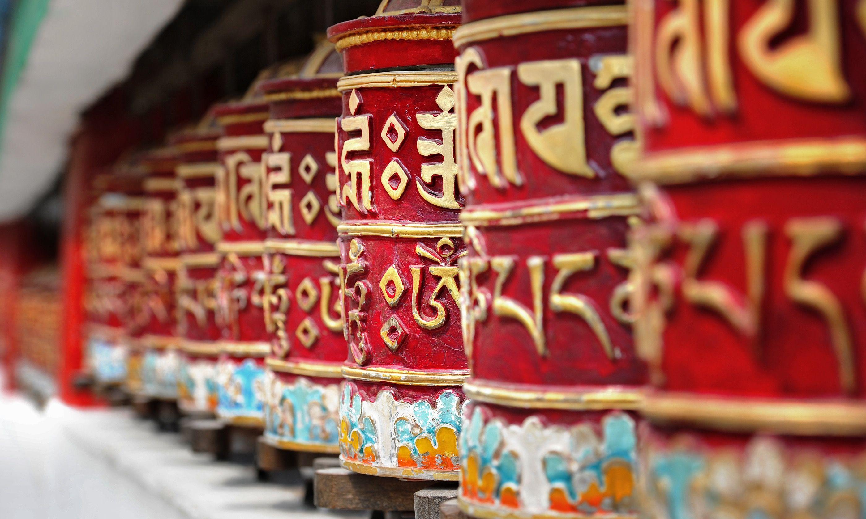 Prayer Wheels in Bhutan (Shutterstock.com)