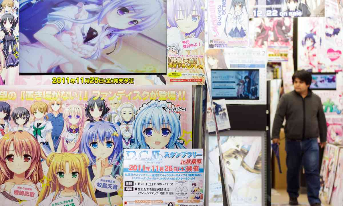 Man in Anime shop in Akihabara (Dreamstime)
