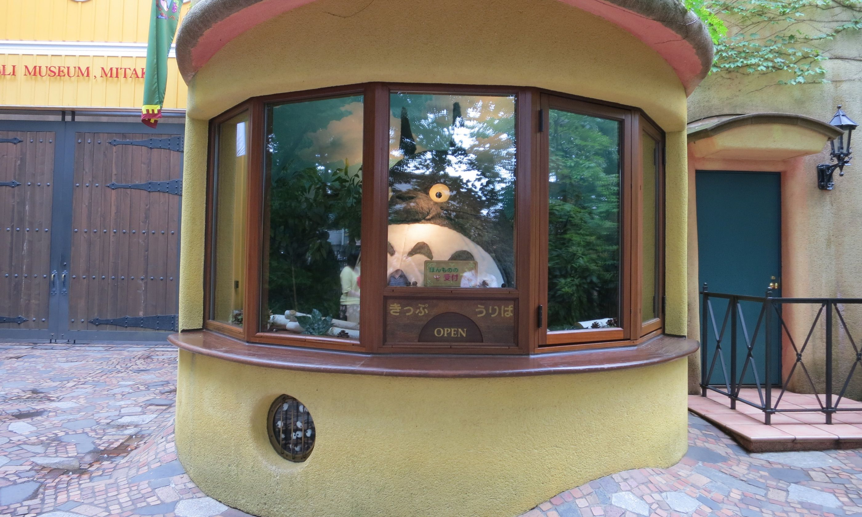 Totoro in the ticket booth at Ghibli Museum (Dreamstime)
