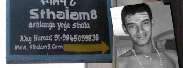 Shtalam8 Ajay Kumar