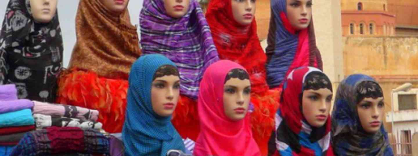 Mannequins in Tripoli (Travmaz)