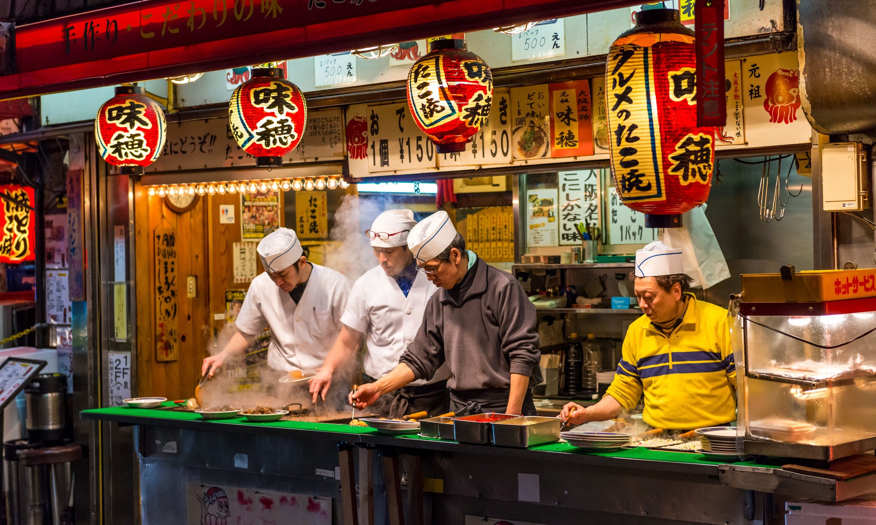 Traditional Japanese food stall, Osaka (Shutterstock.com)