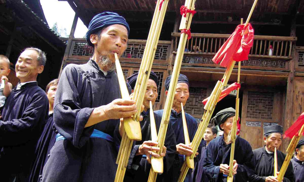 Guizhou's Festivals