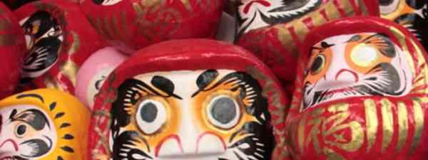 Japanese Toys (Jamie Lafferty)