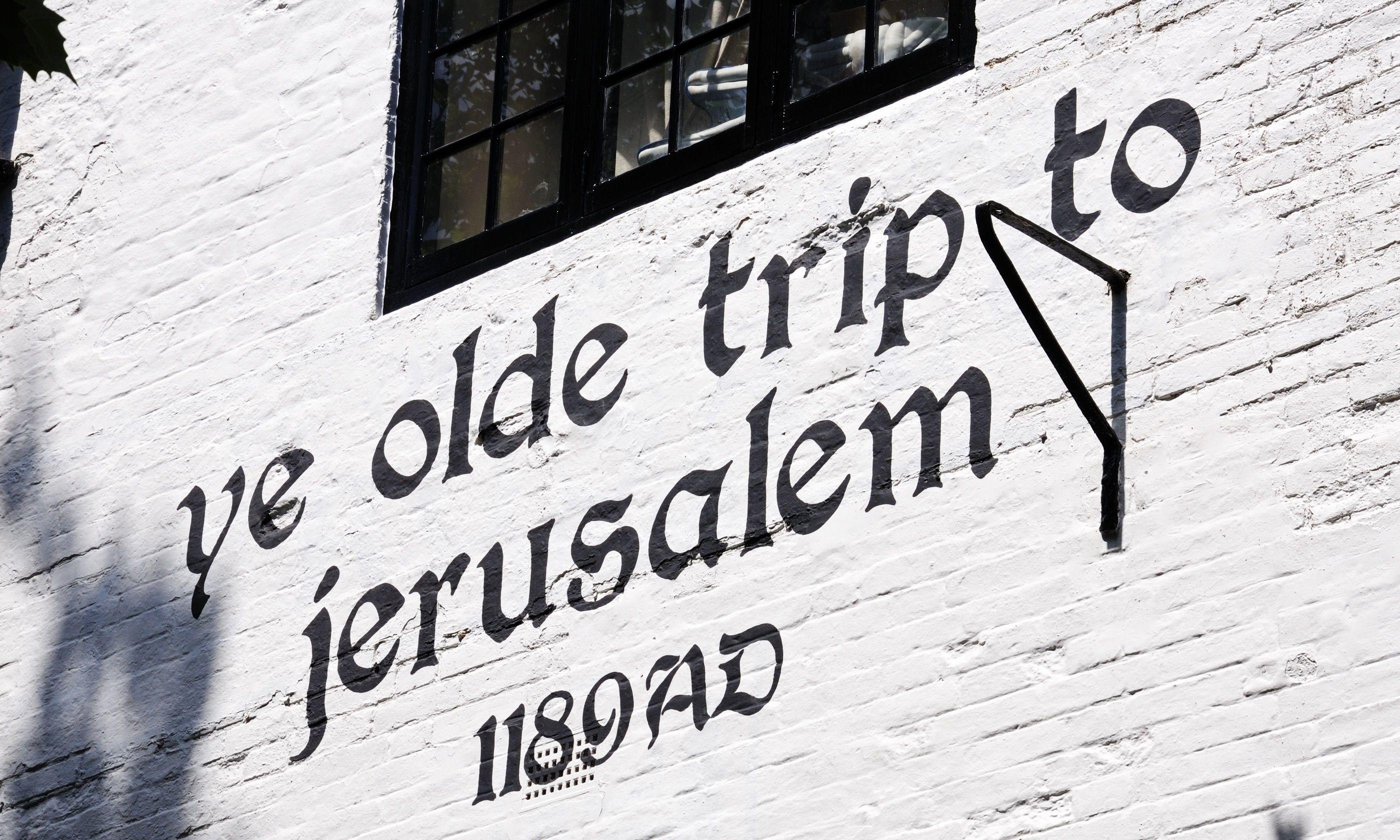 Ye Olde Trip to Jerusalem (Shutterstock)