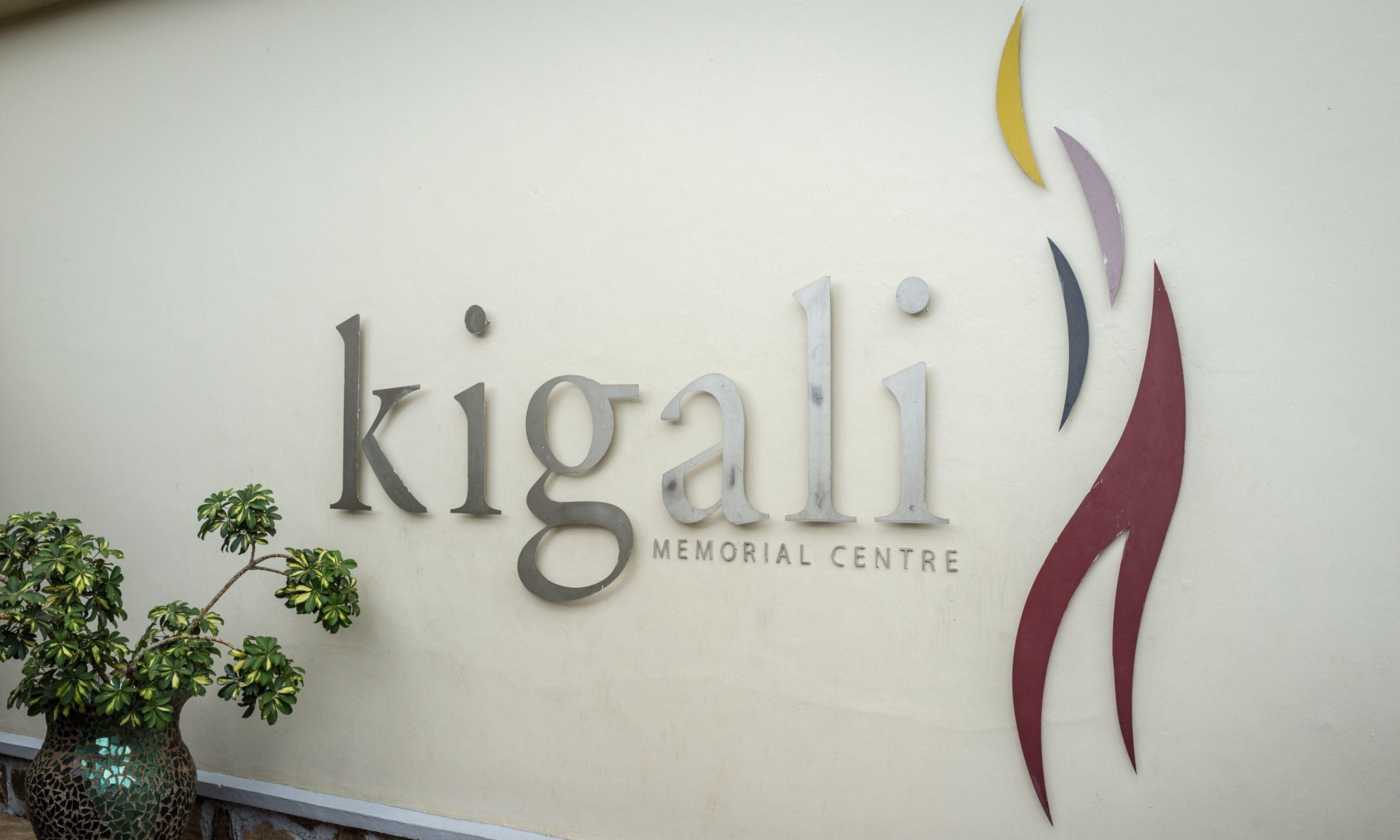 Kigali Genocide Memorial (Shutterstock.com)
