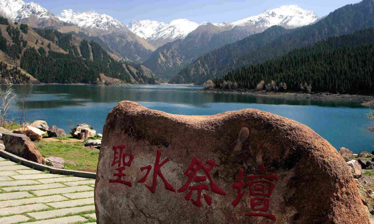 Tianchi Lake in Ürümqi, China (Dreamstime)