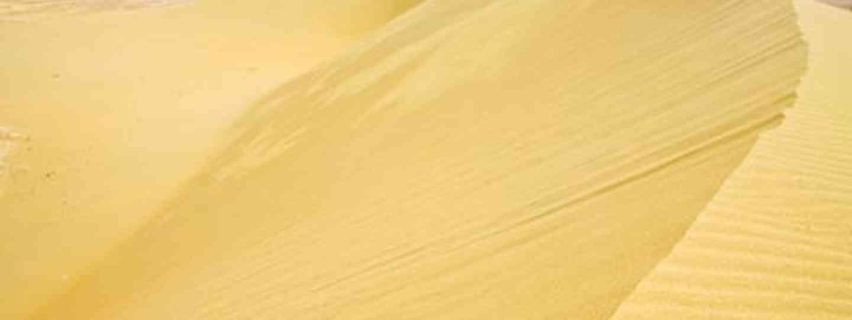 Qatar sands (dreamstime_xs_27767294)
