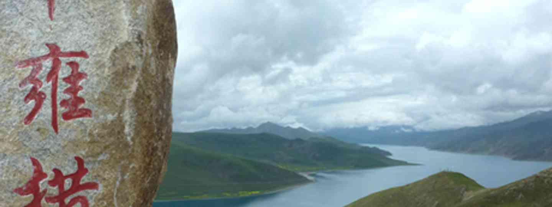 Tibetan River (Marie Javins)