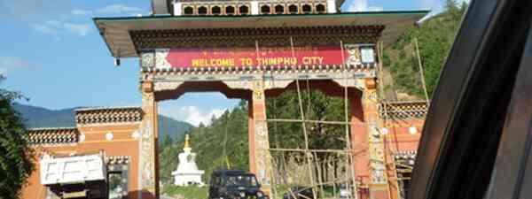Welcome to Thimpu (Marie Javins)