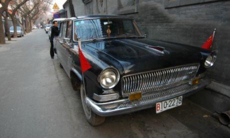 Moa Car