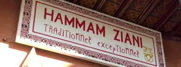 Hammam Ziani (Emily Luxton)