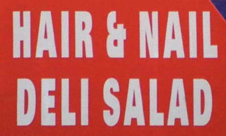 Hair and Nail Deli Salad