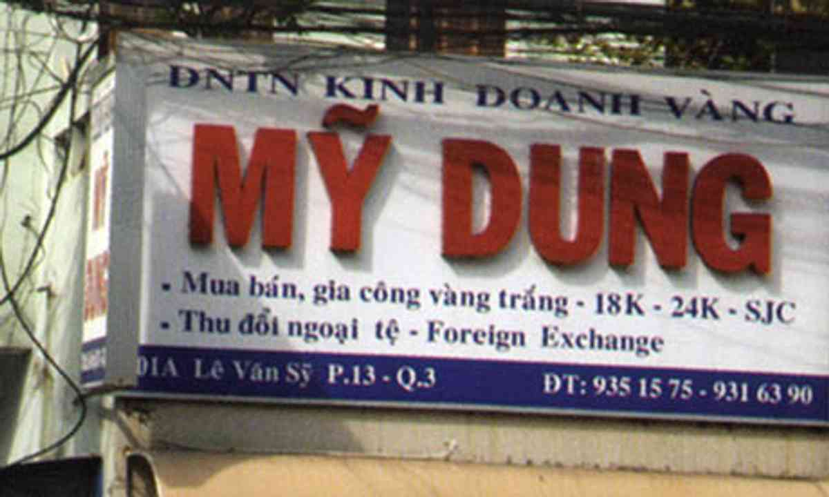 My Dung