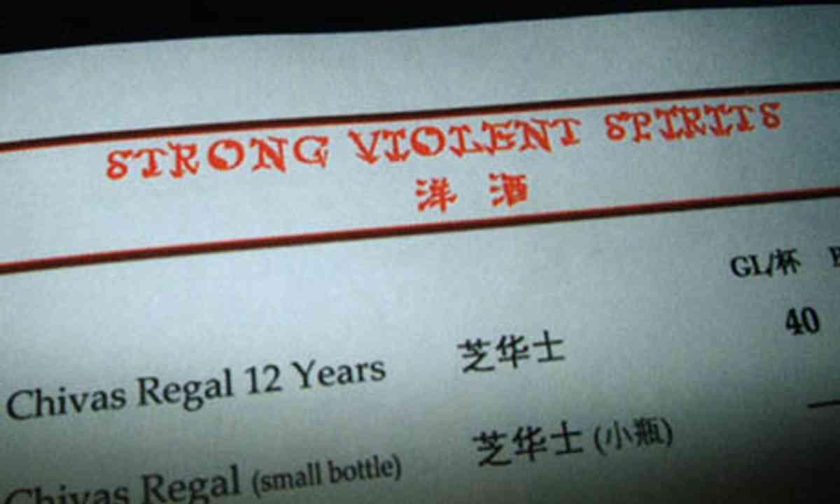 Strong Violent Drinks