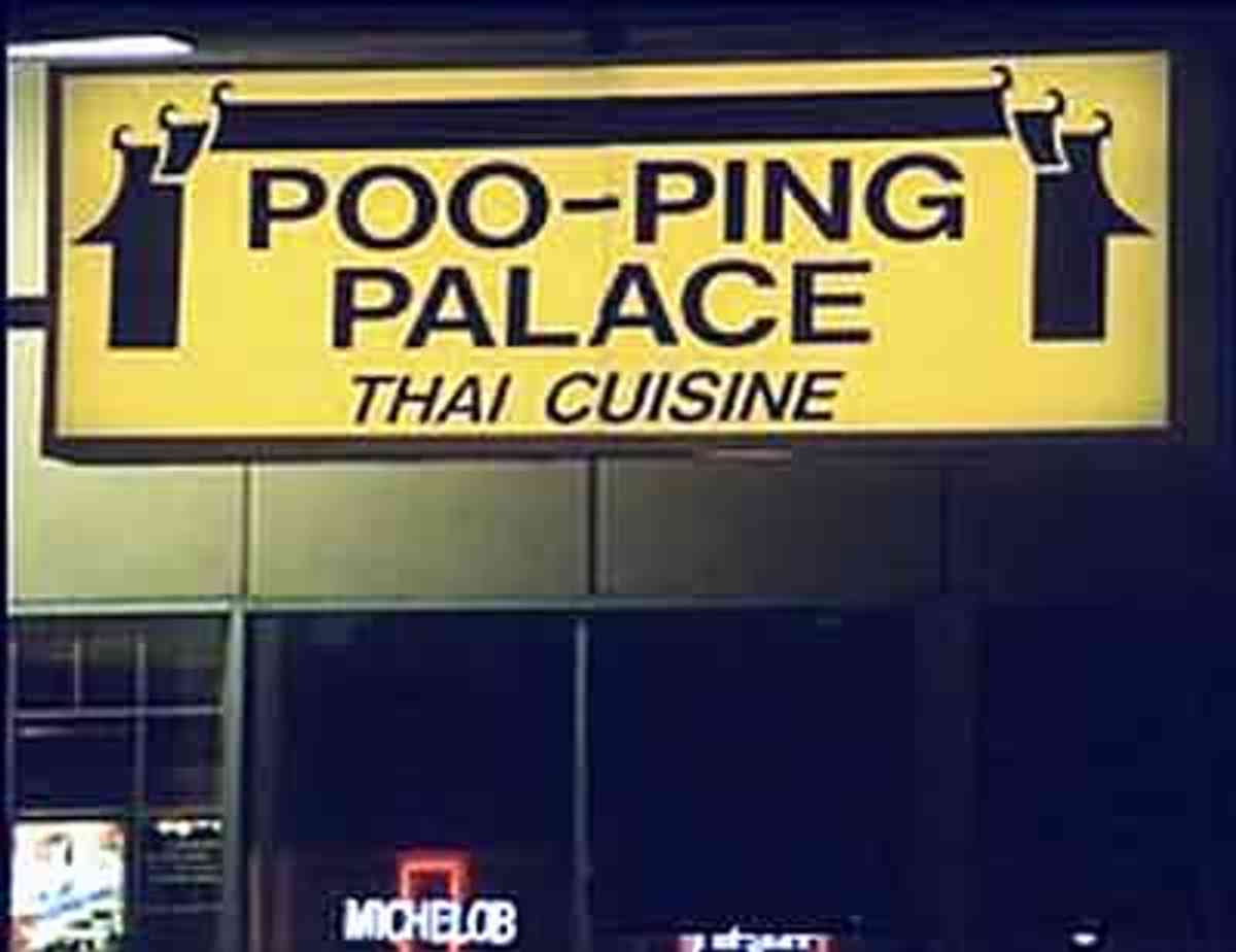 Poo-Ping Restaurant