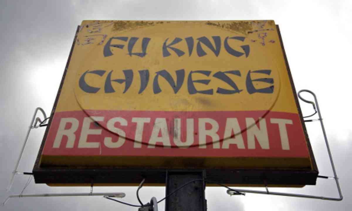 Fu King Chinese restaurant