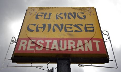 Fu King Chinese restaurant